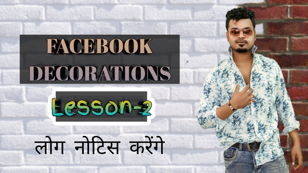 Facebook account edit location decorations settings // sr Lesson 2 // Facebook account information
