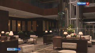 В Туле открываются гостиницы