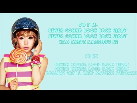 Girls- SNSD Girls Generation (Japanese Version) Lyrics