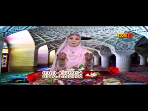 Her Dam Nabbi Nabii -SHANEELA QADRI NAAT