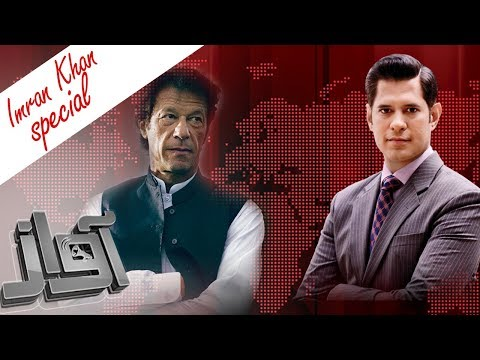 Imran Khan Exclusive | Awaz | SAMAA TV | 07 Dec 2017