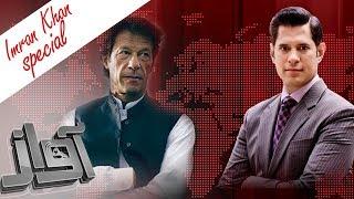 Imran Khan Exclusive   Awaz   SAMAA TV   07 Dec 2017