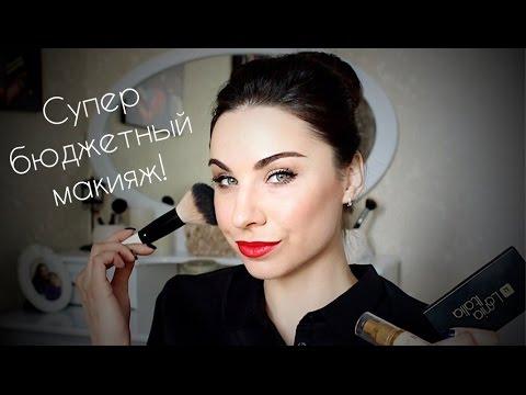 Шикарный макияж для всех