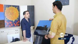 لوحات تشكيلية تبدع في النداء بالحرية