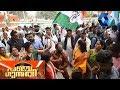 പഞ്ചഗുസ്തി :  ഛത്തിസ്ഗഢില് കോണ്ഗ്രസിന്റെ നേട്ടം ഏകപക്ഷീയം   Assembly Elections 2018 - LIVE