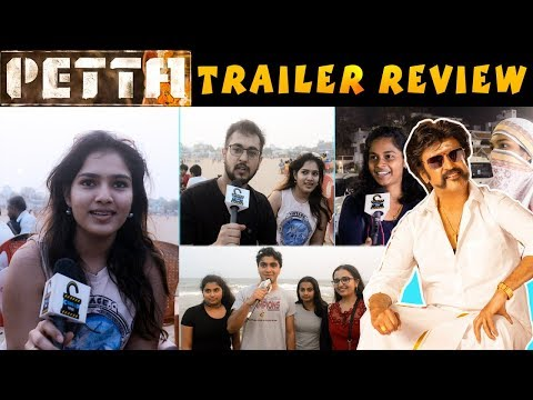 Petta Trailer  Public review | கபாலி   படம்  மாதிரி மட்டும்  இருக்கா கூடாது ஆண்டவா ? | Rajinikanth