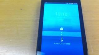 AQUOS SoftBank006SHのロック解除画面