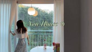 Vlog :  신혼집 …