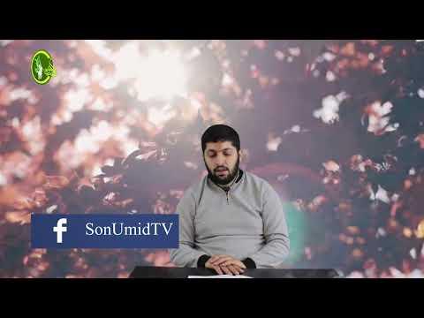 Surah Ash-Sharh [94] , سورة الشرح Hacı Rahib