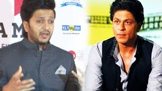 Riteish Deshmukh REACTS To Shah Rukh Khan
