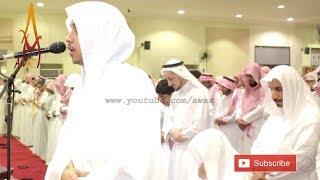 Gambar cover Salat Tarawih | Emotional Quran Recitation | Heart Soothing by Sheikh Omar Al Darweez  | AWAZ