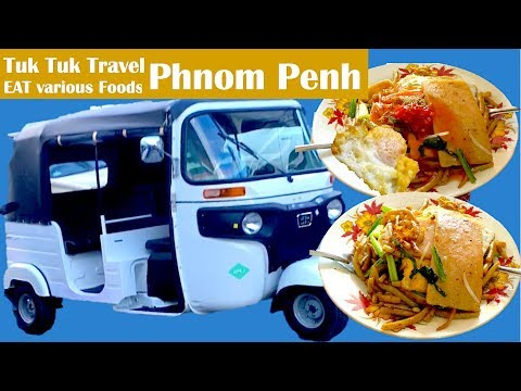 Travel by TukTuk and Eat Foods in Phnom Penh City | A Family Lifestyle in Cambodia, Southeast Asia