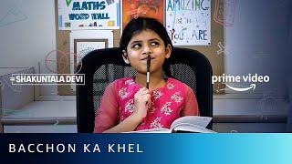 Gambar cover Bacchon Ka Khel   Vidya Balan, Sanya Malhotra, Araina Nand   Shakuntala Devi   Amazon Prime Video