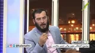 آخوندی که در تماس با برنامه زنده شبکه کلمه حاضر نشد به سوال استاد هاشمی پاسخ دهد