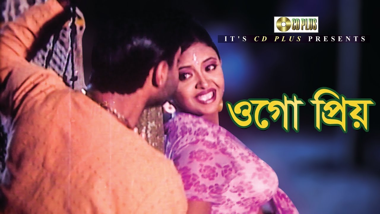 Download ওগো প্রিয়   Mehedi   Doli   Nirapotta Movie Song