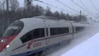 Поезд на Ленинград-2