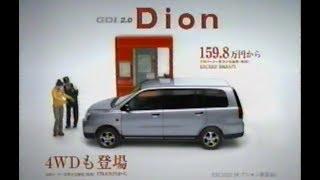 MITSUBISHI Dion 2000 Shigeru Muroi.