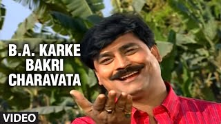 Video B.A. Karke Bakri Charavata - Bhojpuri Video Song Anand Mohan download MP3, 3GP, MP4, WEBM, AVI, FLV September 2018