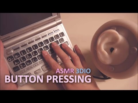 ASMR. 전자기기 버튼 누르기 Button Pressing (No Talking)