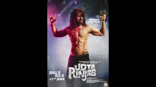 Introducing shahid kapoor as tommy singh from udta punjab. directed by abhishek chaubey, starring kapoor, alia bhatt, kareena khan and diljit d...