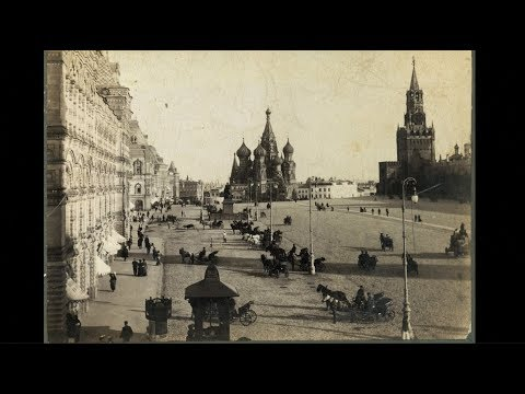 "«Виды старой Москвы» / ""Views Of Old Moscow"" -  1890s"