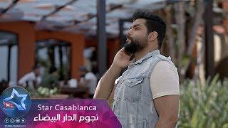 محمود التركي - عينك على قلبك (حصرياً) | 2018 | (Mahmoud Al Turky - Eaynak Ala Qalbike (Exclusive