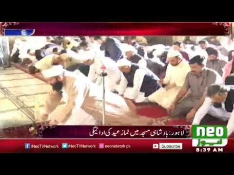 LIVE From Badshahi Mosque Lahore | Eid Ul Azha 2016 | Neo News