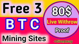80$ Live Payment Proof | New Bitcoin Mining site 2020|Free btc Mining Site 2020 |free Bitcoin Mining
