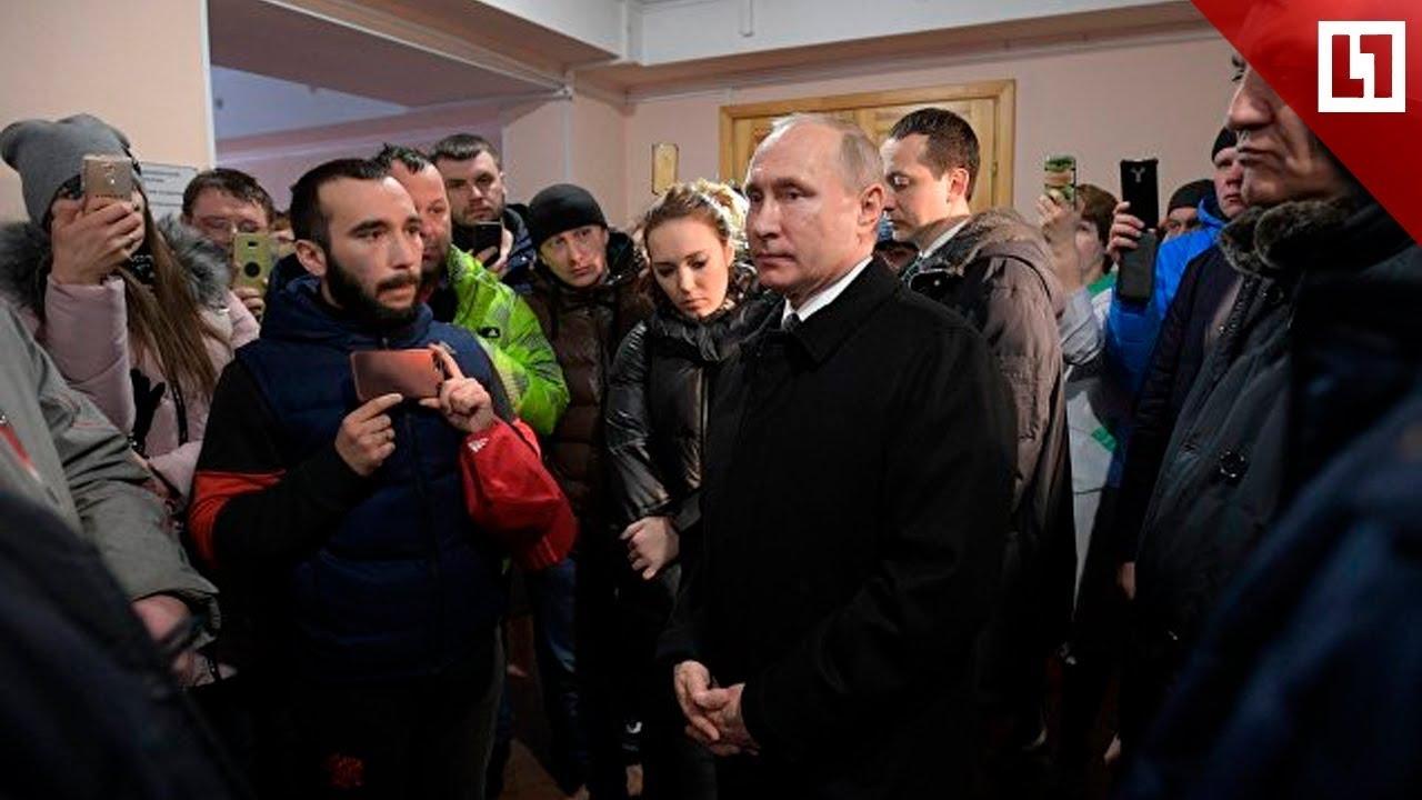 «Убийцы», «в отставку» и «Путина»: жители Кемерова ...