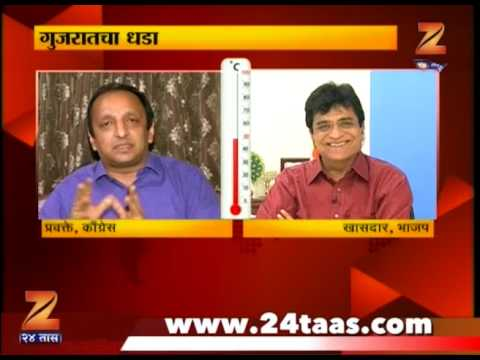 RokhThok On Lesson On Gujrat 10th August 2017