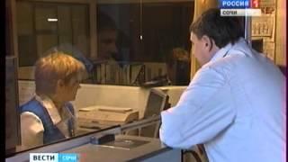 Скидки на жд билеты(, 2012-03-06T11:07:54.000Z)