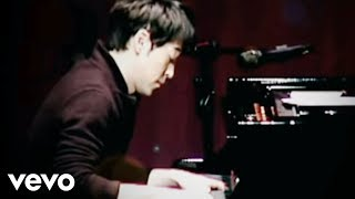 Yiruma, (???) - Kiss the Rain