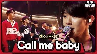 Video EXO, 훈남들의 비주얼 파티 'call me baby' @박진영의 파티피플 10회 20170930 download MP3, 3GP, MP4, WEBM, AVI, FLV April 2018
