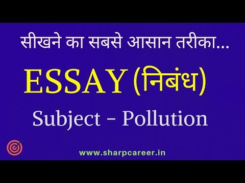 Essay on Pollution | Essay Writing in English | How to write an Essay in English