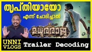 Madhura Raja Trailer Reaction by Unni Vlogs | Mammootty | Vysakh | Peter Hein | Gopi Sunder