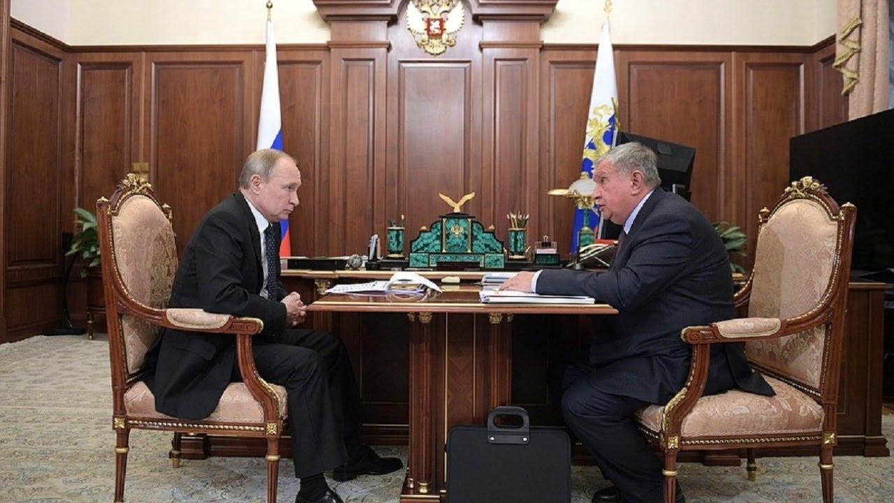 Рабочая встреча Владимира Путина с Игорем Сечиным от 15.02.21