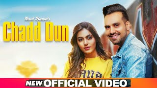 Chadd Dun (Status ) | Navi Bawa ft. Ginni Kapoor | Latest Punjabi Songs 2019 | Speed Records
