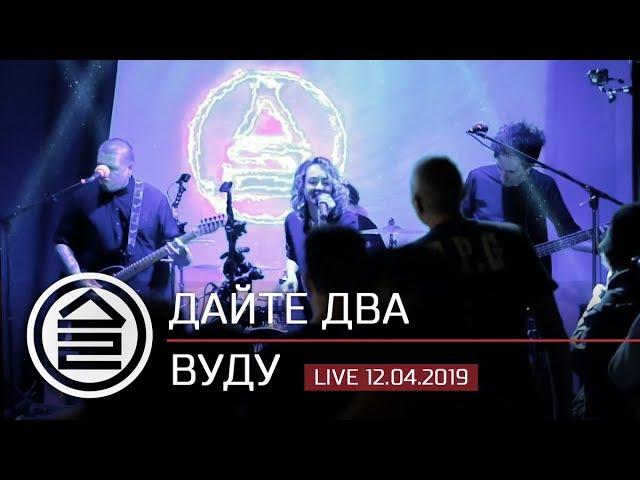 Вуду клуб в москве тюнинг холл на тульской клуб ночной