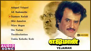 Gambar cover Yejaman Tamil Movie Songs | Audio Jukebox | Rajinikanth | Meena | Ilayaraja | Music Master