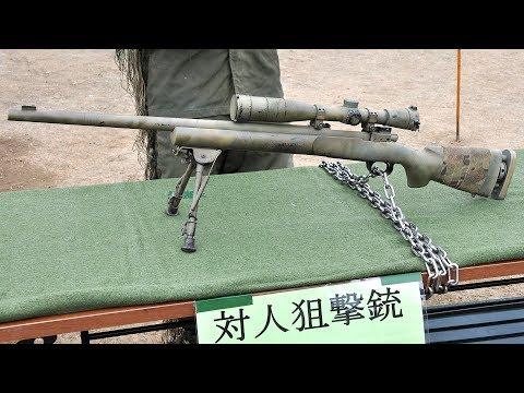 【陸上自衛隊のスナイパー】対人狙撃銃による500m狙撃|Remington M24 Sniper Weapon System JGSDF