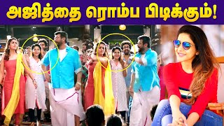 Sakshi Agarwal Live Interview - 01-04-2020 Tamil Cinema News