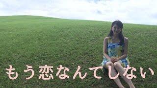 マッキー大好き小平加奈(Vo)糸井光(Piano&Dir)による 槇原敬之さん...