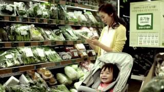 친환경 농산물 홍보 CF