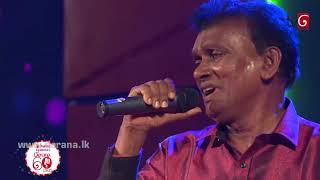 Derana 60 Plus - 12th May 2018 Thumbnail