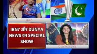 VIMAL KumarIBN7+ Pakistan duniya tv aaquibn mustaq