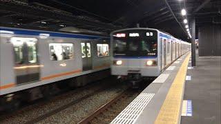 【相鉄 7000系】急行 海老名行き 西谷駅通過