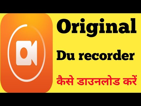 Original Du Screen Recorder Kaise Download Kare | How To Download Original Du Recorder | Du Recorder