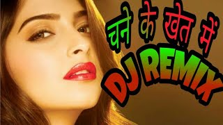 chane ke khet mein | Dj remix 2018 | anjaam 1994 song  Madhuri dixit shahrukh khan | Dj Bulbul |