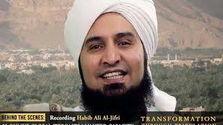 فلسفة الحب في الإسلام كما يراها الحبيب علي الجفري