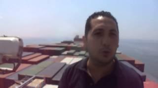 محمد مصباح على ظهر اكبر سفينة حاويات فرنسية بمدخل قناة السويس الجديدة : مبروك للمصريين